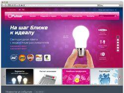 Сайт-каталог компании «Пульсар»