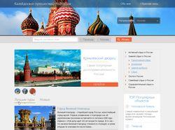 Сайт на цмс вордпресс