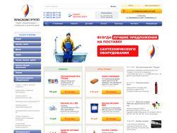 Магазин строительных материалов и инструмента