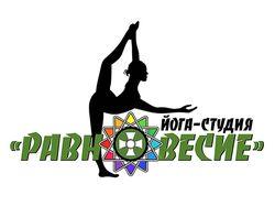 """Лого для йога -студии """"Равновесие"""""""