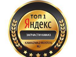 ТОП1-Яндекс