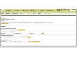 плагин интеграции GLPI и teamviewer