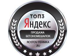 ТОП3-Яндекс