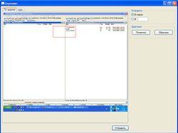ScreenShotsClient