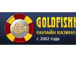 Баннер goldfishka.eu