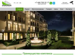 Жилой комплекс Evergreen