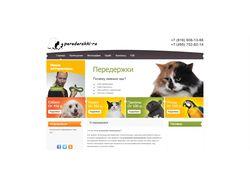 perederzhki.ru - Передержка животных