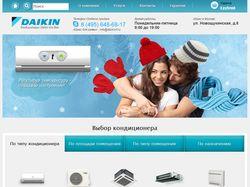 daikinrf.ru