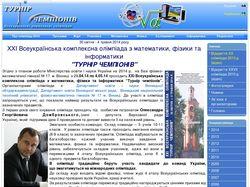 complex.edu.vn.ua