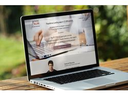 Landing Page (лендинг) для рекламного агентства