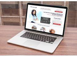 Landing Page (лендинг) Интернет практикум