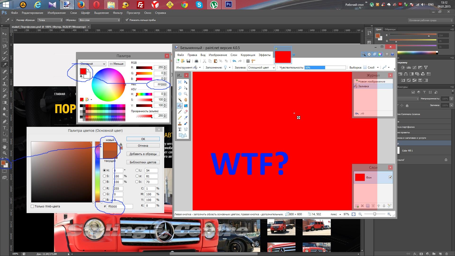 На мониторе исчез красный цвет