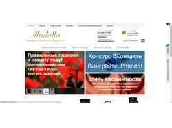 ИНТЕРНЕТ-БУТИК ДЛЯ ВЗРОСЛЫХ «MADOLLA»
