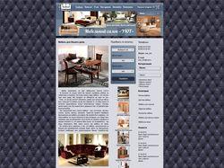 Мебельный салон-магазин
