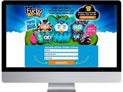 Интерактивная игрушка FurbyBoom