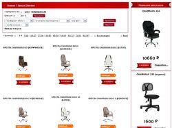 Наполнение интернет-магазина на PrestaShop