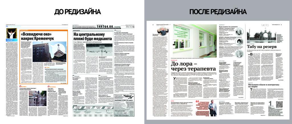 Заголовки дизайн