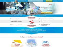 Лендинг фирмы по продвижению сайтов