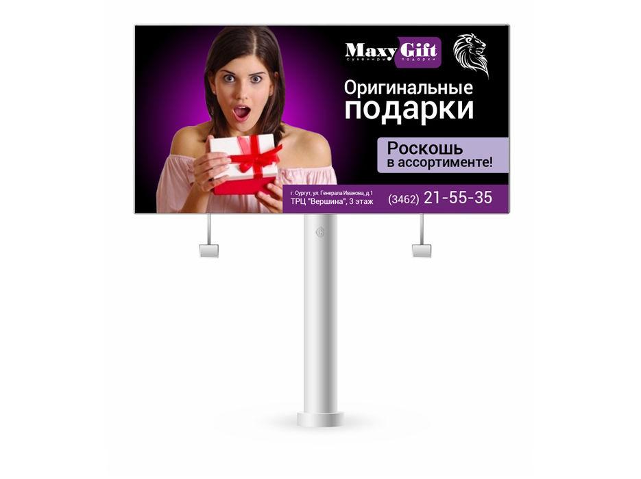 Все интернет магазины Челябинска. Каталог сайтов интернет ...