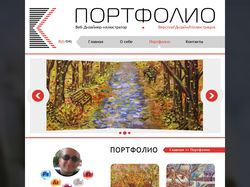 Макет сайта-порфолио
