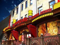 Київ казино Клондайк У всякому разі, будь то великі казино у Москві після 01.07.09