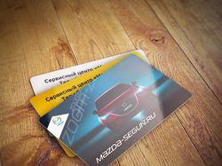 Дисконтные карты для Mazda