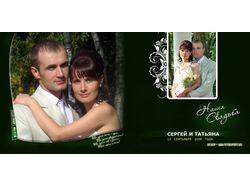 Свадебная фотокнига