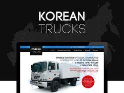 Korean truck 2