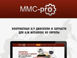 Запчасти Митсубиси MMC-Pro