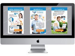 Баннеры для Weblancer