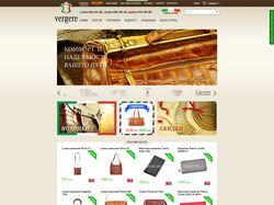 Интернет-магазин сумок из Италии