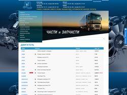 Сайт-каталог авто-запчастей