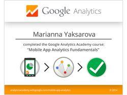 Сертификат Mobile App Analytics Fundamentals