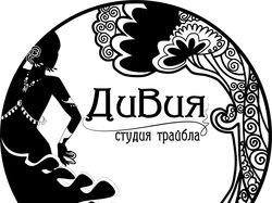 Логотип Дивия
