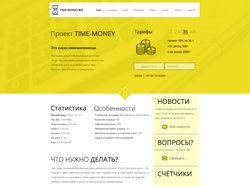 Сайт для инвест проекта