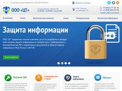 "Сайт под ключ для ООО ""ЦТ"""