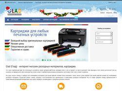 glad.com.ua
