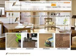 parket-avenue.com.ua