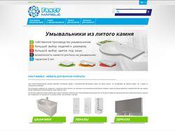 fancymarble.com.ua