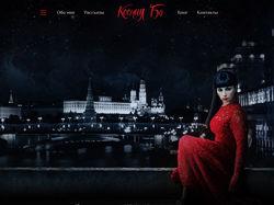 Городские сказки Ксении Бо