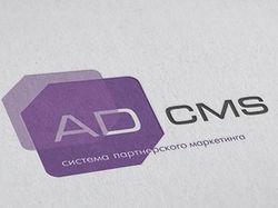 AD cms