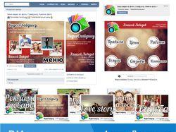 ВКонтакте - Заказ видео из фото, Слайд-шоу, Клип и