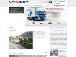 CargoDDP