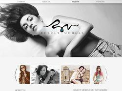 Result-models.com - сайт модельного агентства