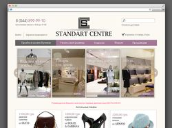 Интернет-Магазин Standart Center