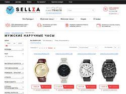 Интернет магазин оригинальных часов sellza