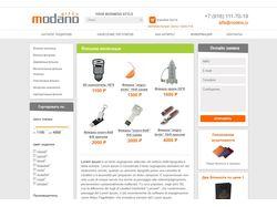 Магазин корпоративных подарков - ModanoGifts