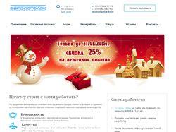 Европотолок- сайт под ключ