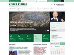 Портал / Online СМИ