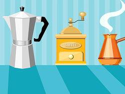 Кофейные принадлежности